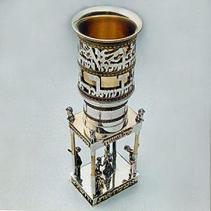גביע לקידוש- חופת חתונה